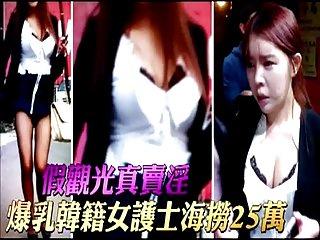斯平克斯的免费色情影片韩国护士在台湾的爱人